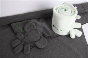 大愛感恩科技環保織品 帶給您溫暖與舒適