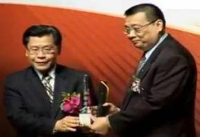 大愛感恩科技-榮獲2011年度第十四屆金峰獎-中小型企業組獎項