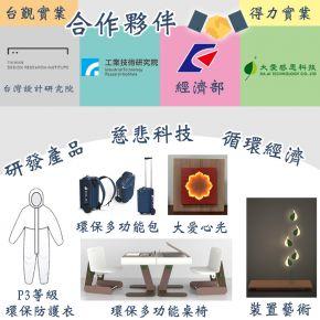 b_290_290_16777215_00___images_20201204.jpg