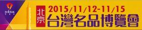 b_290_290_16777215_00___images_Announcements_2015_20151112.jpg