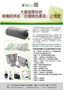 b_290_290_16777215_00___images_certificate_2012-2013-s.jpg