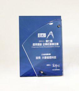 b_290_290_16777215_00___images_certificate_4.jpg