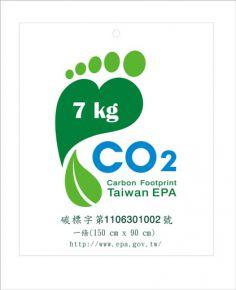 b_290_290_16777215_00___images_certificate_foot_pring_epa_small_green_blanket_v1.jpg