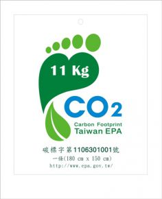 b_290_290_16777215_00___images_certificate_foot_print_epa_large_green_blanket_v1.jpg