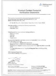 b_290_290_16777215_00___images_certificate_tuv_rpet_fiber_v1.jpg