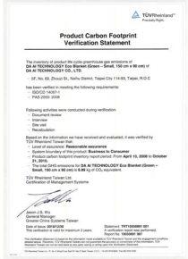 b_290_290_16777215_00___images_certificate_tuv_small_green_blanket_v1.jpg