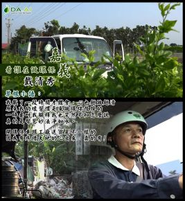 b_290_290_16777215_00___images_news2017_00_rootswords_20170113-1.jpg
