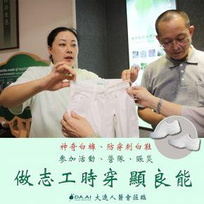 圖說:聽了大愛感恩科技志工李鼎銘的分享,劉玲玲師姊感動說道:「這是我第一次來台灣,也是第一次出國,來到大愛感恩科技,覺得滿滿的愛,覺得特別的感動。」