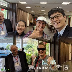 b_290_290_16777215_00___images_news2017_11_20171114.jpg
