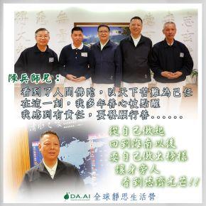 b_290_290_16777215_00___images_news2018_03_20180326_1.jpg