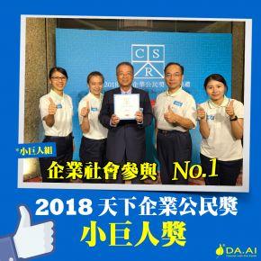 b_290_290_16777215_00___images_news2018_08_0829.jpg