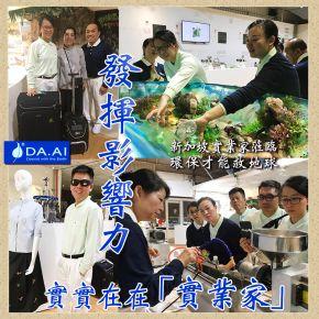 b_290_290_16777215_00___images_news2018_10_1022.jpg