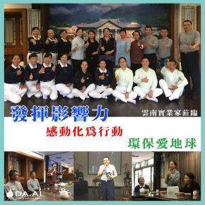 b_290_290_16777215_00___images_news2018_10_1024.jpg