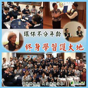 b_290_290_16777215_00___images_news2019_20190314.jpg