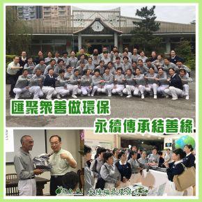 b_290_290_16777215_00___images_news2019_20190423.jpg