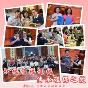 b_290_290_16777215_00___images_news2019_20190428.jpg