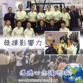 b_290_290_16777215_00___images_news2019_20191019-1.jpg