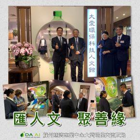 b_290_290_16777215_00___images_news2019_20191106-2.jpg