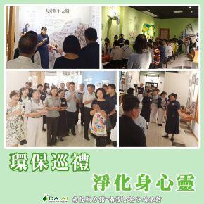 b_290_290_16777215_00___images_news2019_20191108-1.jpg