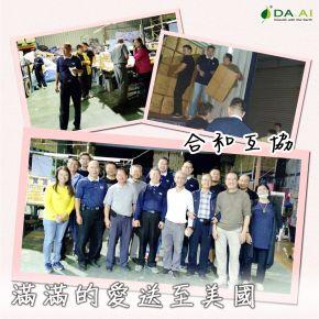 b_290_290_16777215_00___images_news2019_20191110-1.jpg