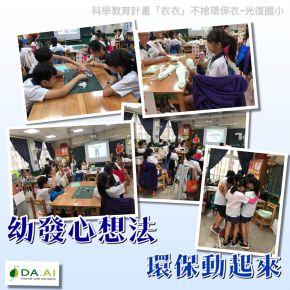 b_290_290_16777215_00___images_news2019_20191114-1.jpg