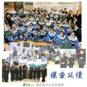 b_290_290_16777215_00___images_news2019_20191205-1.jpg