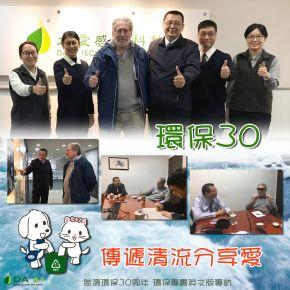 b_290_290_16777215_00___images_news2019_20191208.jpg