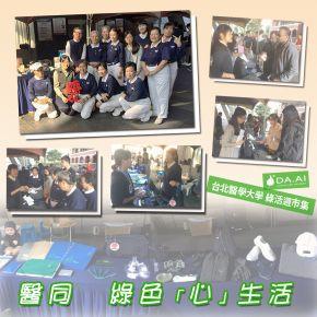 b_290_290_16777215_00___images_news2019_20191219.jpg