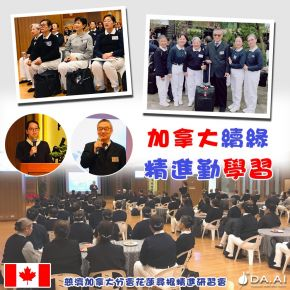 b_290_290_16777215_00___images_news2020_20200108.jpg