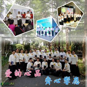 b_290_290_16777215_00___images_news2020_20200115.jpg
