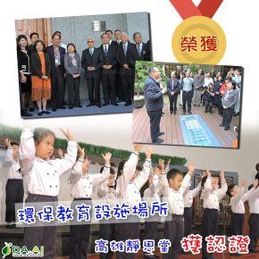 b_290_290_16777215_00___images_news2020_20200119-1.jpg