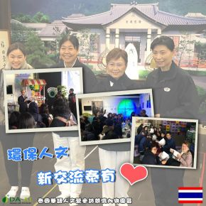 b_290_290_16777215_00___images_news2020_20200211.jpg