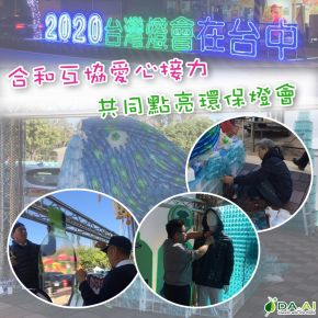 b_290_290_16777215_00___images_news2020_20200214-2.jpg
