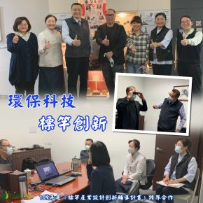 b_290_290_16777215_00___images_news2020_20200309-0.jpg