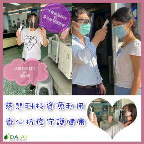 b_290_290_16777215_00___images_news2020_20200325-1.jpg