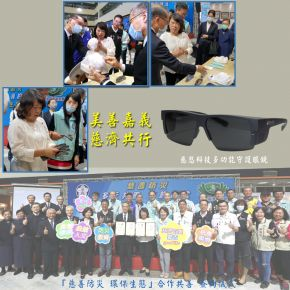 b_290_290_16777215_00___images_news2020_20200326-01.jpg