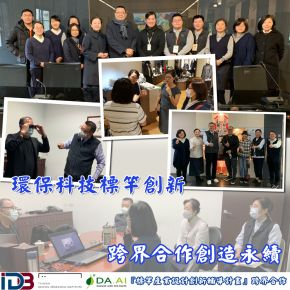 b_290_290_16777215_00___images_news2020_20200331-01.jpg