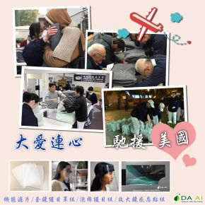 b_290_290_16777215_00___images_news2020_20200406.jpg