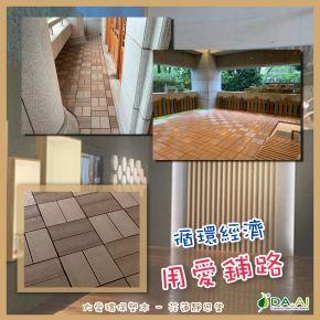 b_290_290_16777215_00___images_news2020_20200407-01.jpg