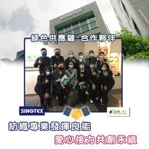 b_290_290_16777215_00___images_news2020_20200410-02.jpg