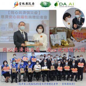 b_290_290_16777215_00___images_news2020_20200412-02.jpg