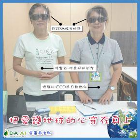 b_290_290_16777215_00___images_news2020_20200414-01.jpg