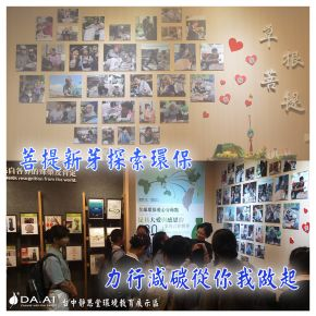 b_290_290_16777215_00___images_news2020_20200414-02.jpg