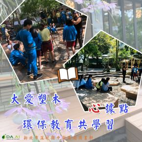 b_290_290_16777215_00___images_news2020_20200430.jpg