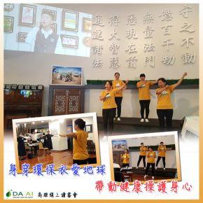 b_290_290_16777215_00___images_news2020_20200506-01.jpg