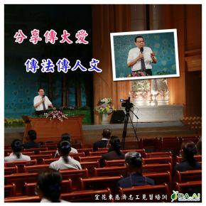 b_290_290_16777215_00___images_news2020_20200519-01.jpg