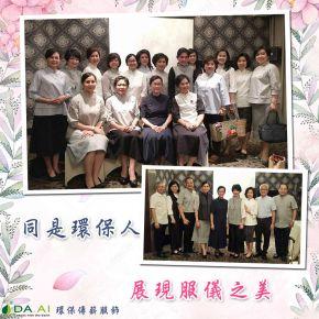 b_290_290_16777215_00___images_news2020_20200520-01.jpg