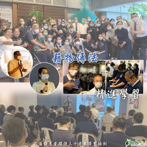 b_290_290_16777215_00___images_news2020_20200531-01.jpg