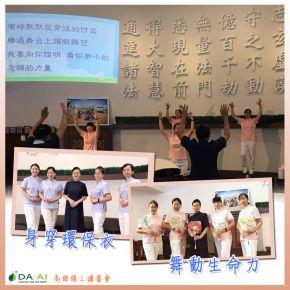 b_290_290_16777215_00___images_news2020_20200608-01.jpg