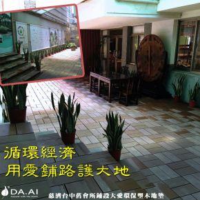 b_290_290_16777215_00___images_news2020_20200616-01.jpg